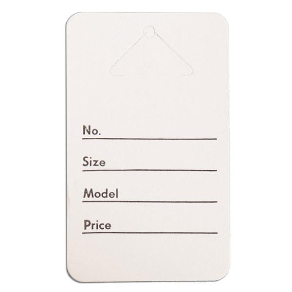 Button tag - white